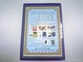 古蘭經電子筆QM900 3