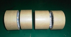 high quality kraft paper tape