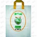 plastic sealing bag 3