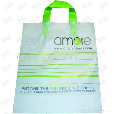 plastic sealing bag 4