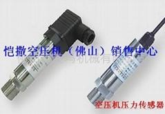 空压机压力传感器