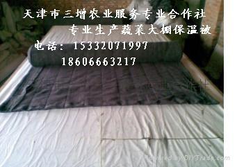 天津三增溫室保溫被 1