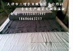 天津三增溫室保溫被