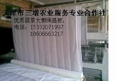 天津市三增農業服務專業合作社