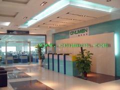 Onumen Technology Co.,Ltd