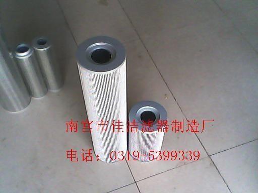 供应fbx(tz)液压油回油滤芯图片