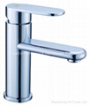 Basin Faucet Hot & Cold Mix single lever