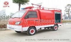 微型小型消防车