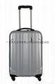 純銀白色PC ABS 行李箱