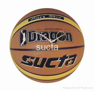 PU basketball 1