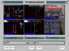 集装箱号码识别系统