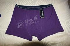 竹纤维男士平角内裤—紫色