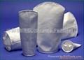 Micron grade acupuncture felt filter bag 1