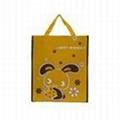 礼品袋 1