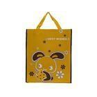 環保禮品袋