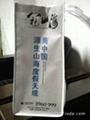 環保禮品袋 5