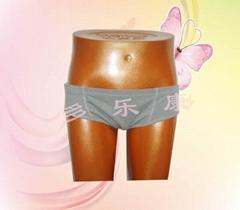 磁动力内裤