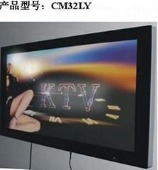 1楼宇广告机(32-55寸)传美品牌广告机厂家直销
