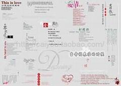 PS婚紗字體模版