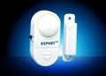 Battery-operated door or window entry alarm 2