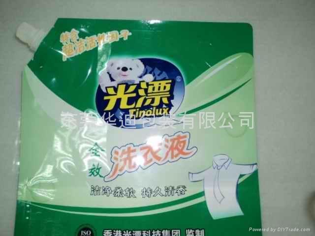 洗衣液吸嘴袋 5