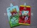 食品果汁吸嘴袋 3