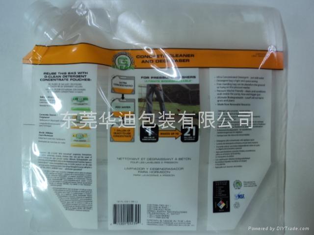 四边封包装铝箔袋 2