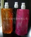 出口環保水袋 1