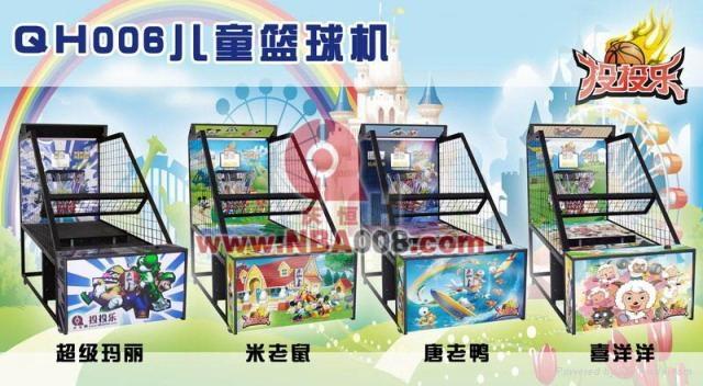 儿童投篮游戏机 4