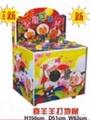 广州速腾电子打老鼠游戏机