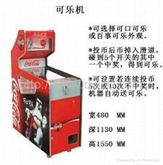辽宁省可乐机