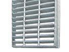 超峰热镀锌钢格栅板 1