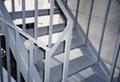 超峰樓梯踏步板