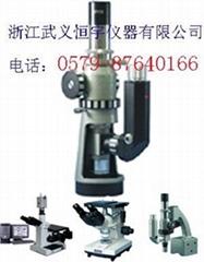 便携式金相显微镜BJ-A