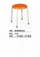 玻璃鋼套凳