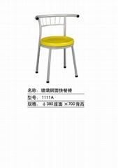 玻璃鋼快餐椅