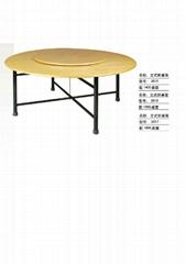立式折桌架