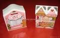 屋型礼品盒 2