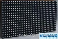 Indoor Full Color LED Display Screen 3