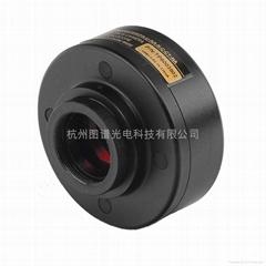 520萬像素高分辨率清晰顯微鏡CCD成像系統