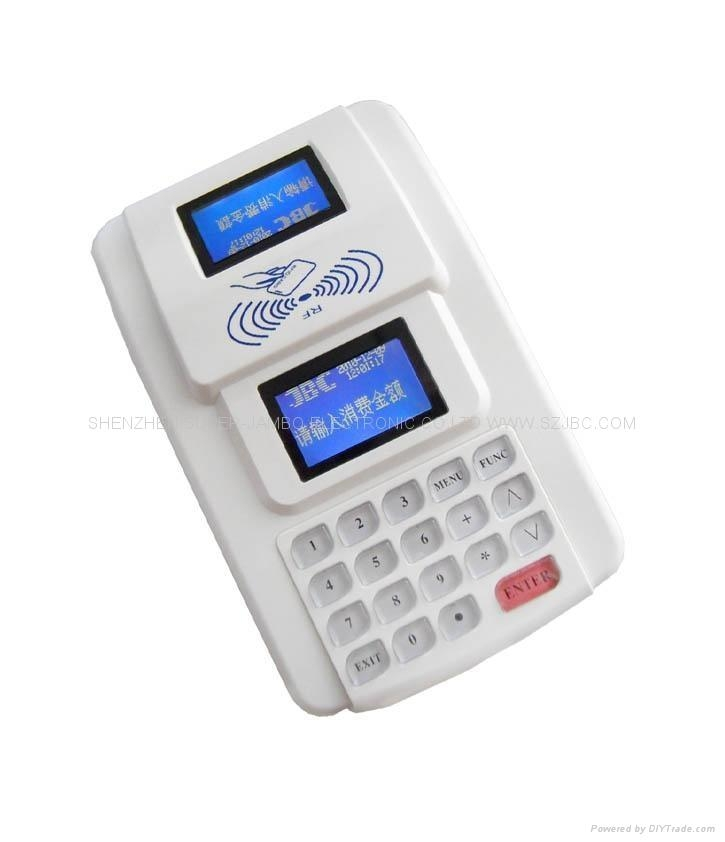 IC卡食堂收費機 1