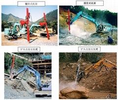 廣州供應挖掘機配套式鑿岩機