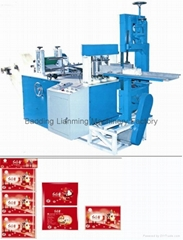 Wallet Tissue Machine