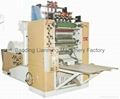 Box Drawing Type Face Tissue Machine