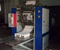 Face Tissue Machine