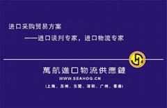 天津汽車生產線配件進口