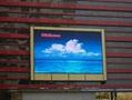 P16 big multi-media outdoor led display