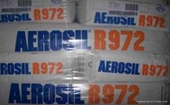 德固赛气相二氧化硅R972/R974/R202