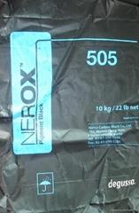 供应德国德固赛碳黑N505