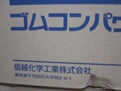 供应日本信越硅橡胶KE571-